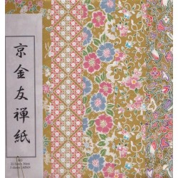 Background Paper Set, gold